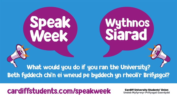 Speak Week 2020