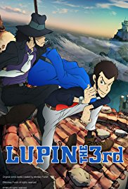 Lupin III Screening