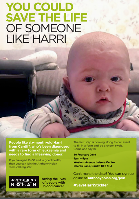 Save Harri Stickler recruitment drive